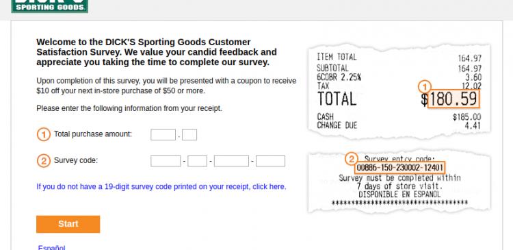 DICK S Sporting Goods Customer Survey